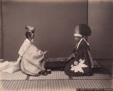 shintopriests.jpg